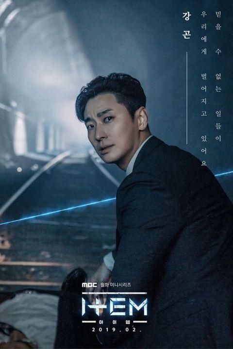 The Item, 朱智勳, 電視劇,姜坤