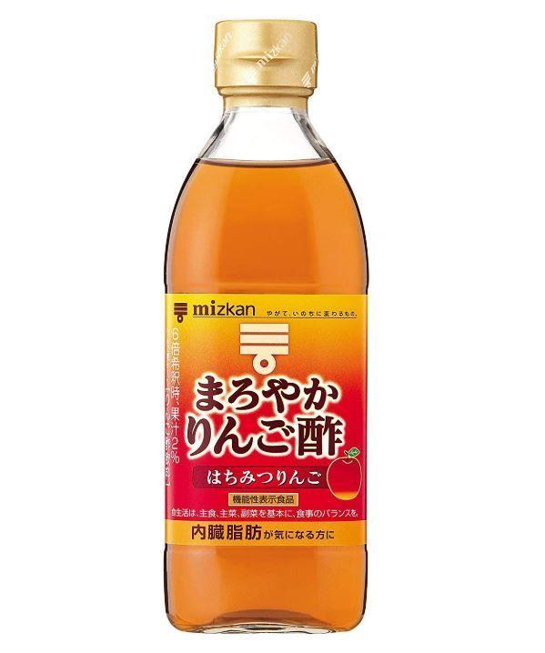 効果 ヨーグルト 黒 酢