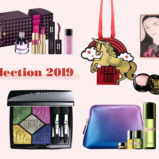 Product, Beauty, Cosmetics, Graphic design, Material property, Mascara, Eye shadow,