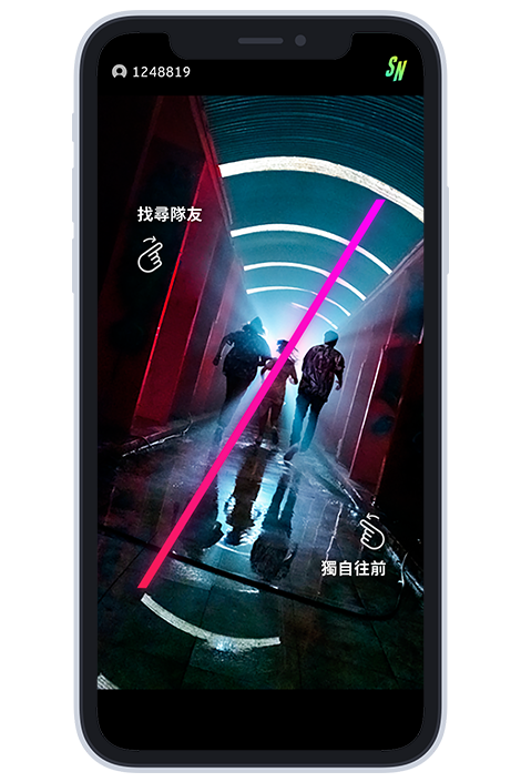 tinder推出互動式影集《swipe night》!第一視角體驗「世界末日前3小時」、左滑右滑結局不同