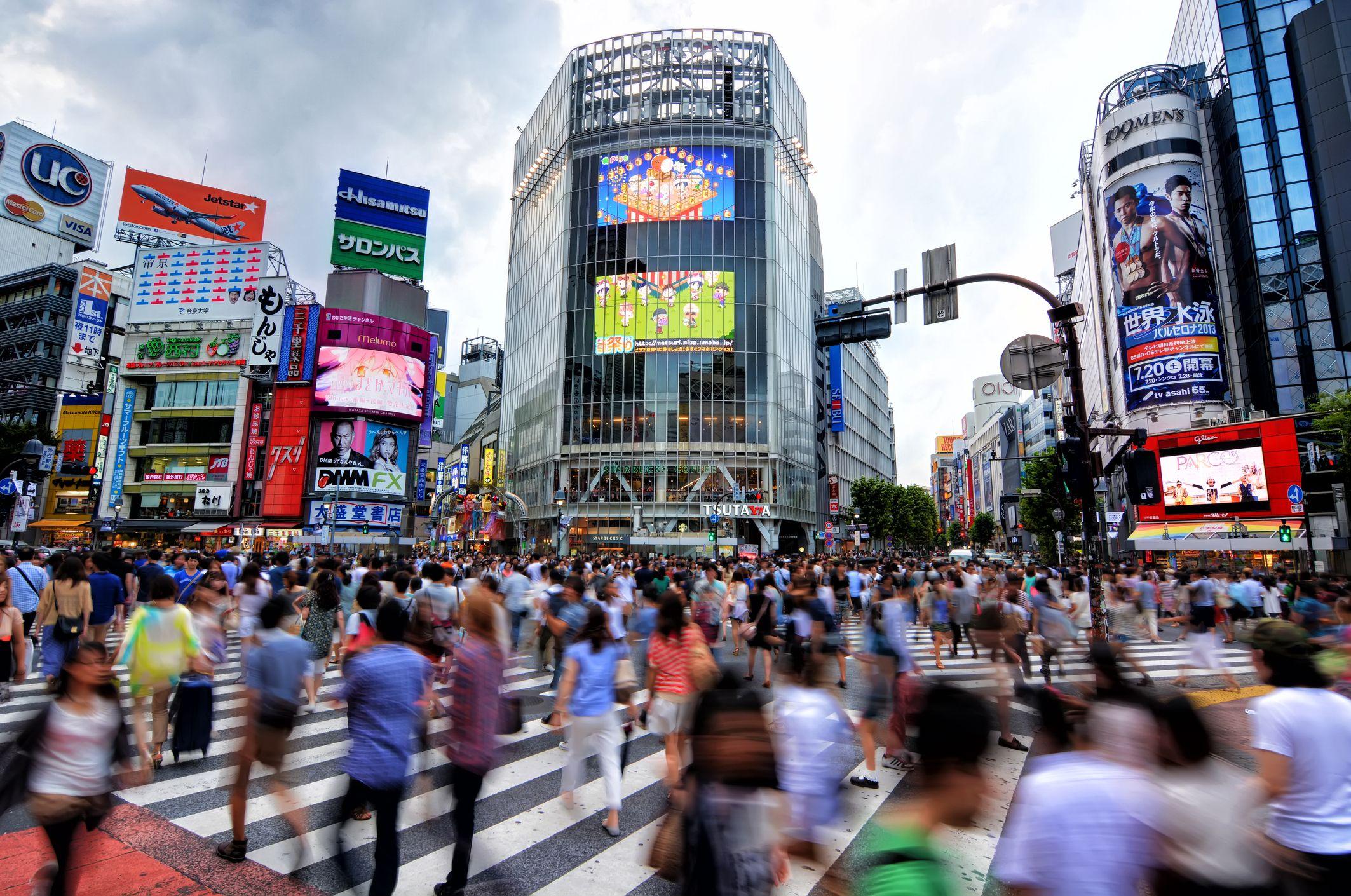 Best hotel deals Tokyo