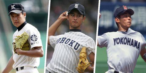 Baseball player, Baseball uniform, Sports uniform, Uniform, Player, Pitcher, College baseball, Baseball, Team sport, Jersey,