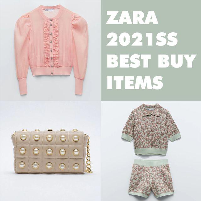 【2021春夏トレンド】「zara(ザラ)」の新作から1万円以下で厳選! エディターが狙うアイテム18選