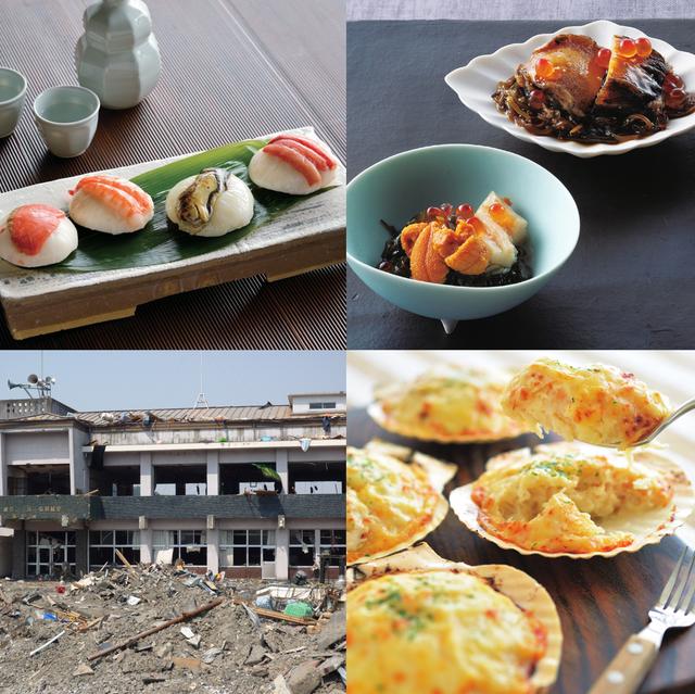 東日本大震災から立ち直った「婦人画報のお取り寄せ」5軒の実録! 復興への道