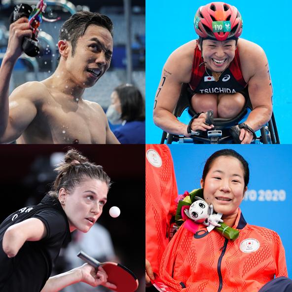 東京五輪が閉幕し、東京パラリンピックが開幕。アスリートたちはさまざまな障がいを乗り越え、大舞台に挑んでいます。努力が報われ念願の金メダルを獲得した人もいれば、夢が叶わず敗退となってしまった人も。山田美幸選手や富田宇宙選手、ホサイン・ラスーリ選手、岡崎愛子選手らの言葉に、ここで耳を傾けてみましょう。