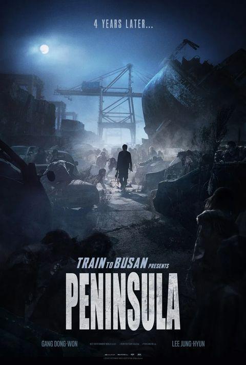 Resultado de imagen de train to busan 2 poster