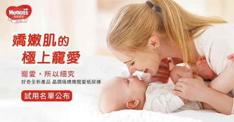 Child, Nose, Baby, Ear, Skin, Forehead, Product, Cheek, Head, Chin,