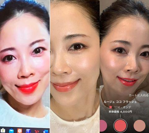 リモート映えメイク、西村直子、シャネル