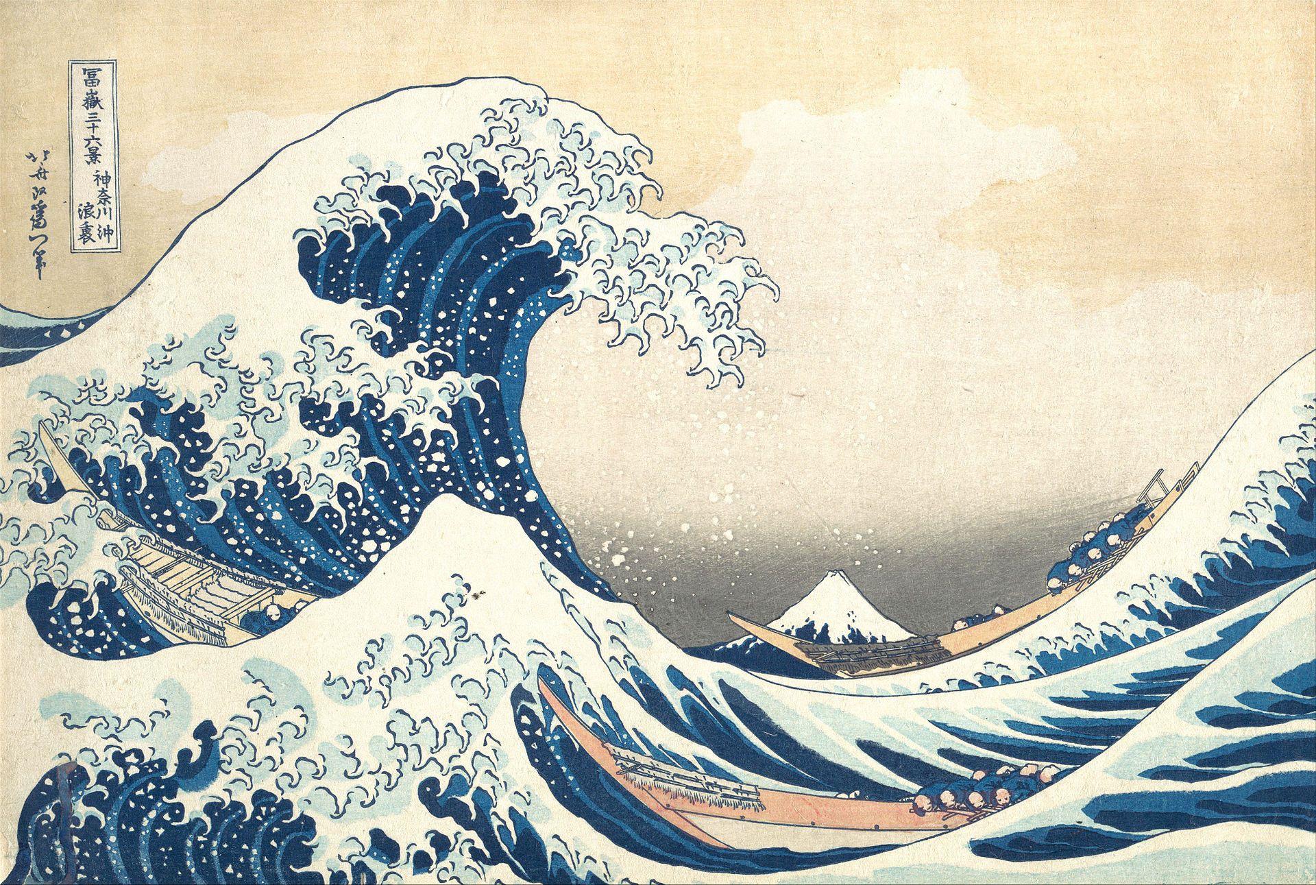 japanese woodblock style hokusai