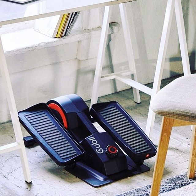 cubii under desk elliptical bike