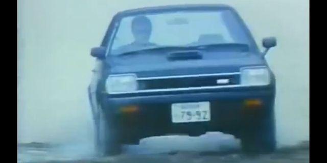 1982 mitsubishi lancer fiore turbo tv ad