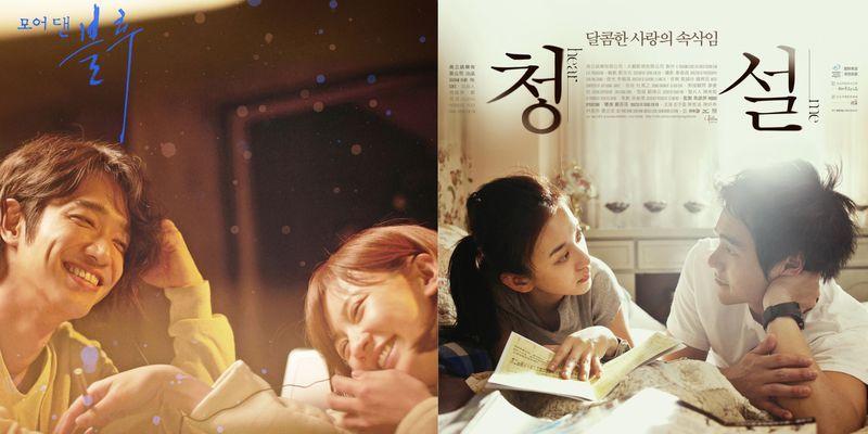 劉以豪、陳意涵《比悲傷》反攻韓國!細數韓國妹最愛的「台灣初戀系」電影,這3部根本台灣之光啊!