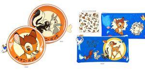 迪士尼「復古小鹿斑比」設計小物!化妝包上的小動物拉鍊、眼鏡袋裡的卡通擦拭布都太精緻,少女必收!