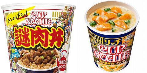 【ELLE 怪奇物語】日本新推出超神祕「謎肉丼」、「海膽杯麵」!這些古怪的口味竟然超好吃!