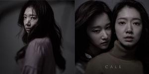 朴信惠挑戰驚悚片《CALL》,最新海報釋出!被第一張美哭、下一張卻不禁背後一陣涼!