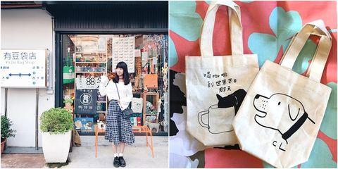 Tote bag, Bag, Handbag, Design, Textile, Fashion accessory, Pattern, Street fashion, Luggage and bags, Pattern,