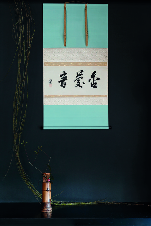 Text, Line, Calligraphy, Font, Still life, Art,