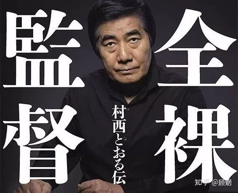 Font, Album cover, Wing chun,