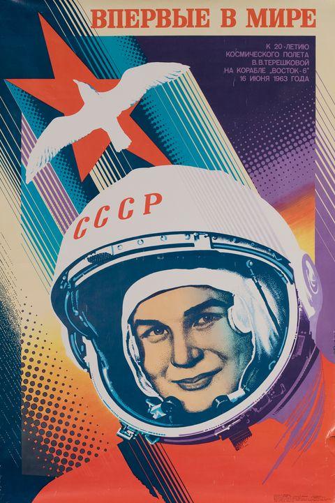 poster commemorating the june 19, 1963 flight of valentina tereshkova
