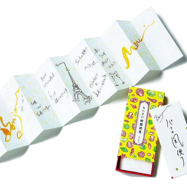 書家・中塚翠涛さんが指南美しい紙につづる言葉の贈りもの