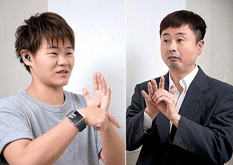 河本準一さんと佐藤さん