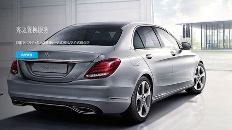 2019 Mercedes-Benz C-Class L