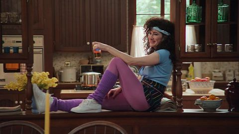 kathryn hahn as agnes in marvel studios' wandavision exclusively on disney photo courtesy of marvel studios ©marvel studios 2020 all rights reserved