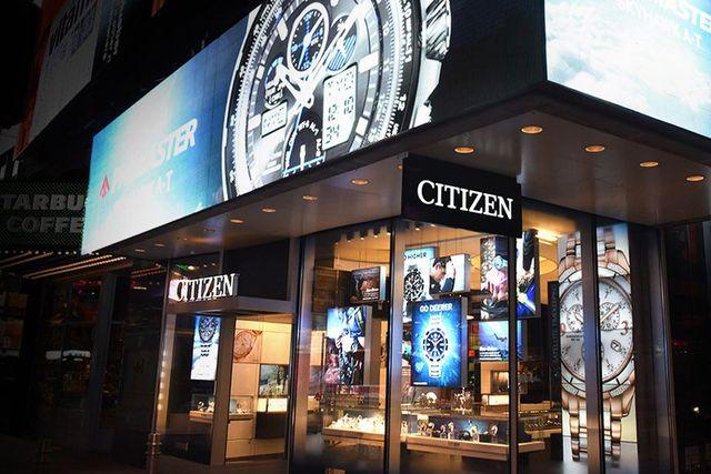 citizen store