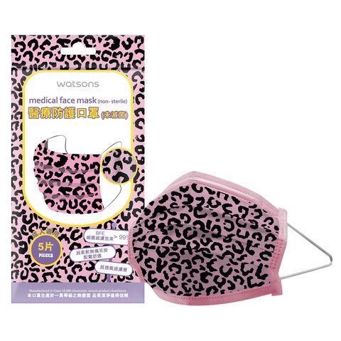 屈臣氏特殊造型醫療口罩「這天」開賣!迷幻斑馬、甜美豹紋搭配造型個性又時髦