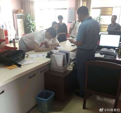 楊丞琳李榮浩結婚領證