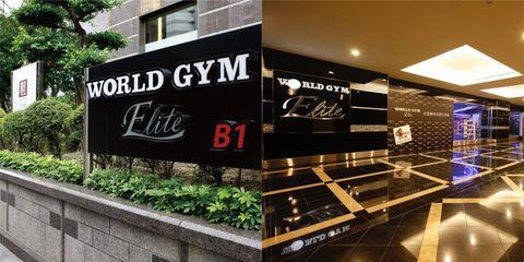 world gym 民生店