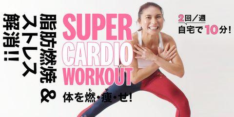 Leg, Arm, Thigh, Footwear, Exercise, Lunge, Kung fu, Wing chun,
