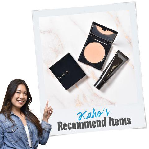 Eyebrow, Skin, Cheek, Product, Beauty, Eye, Face powder, Cosmetics, Beige, Eye shadow,