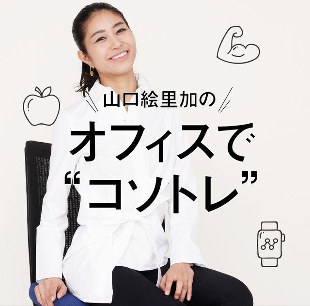 Text, Font, Sitting, Neck, Gesture, Smile,