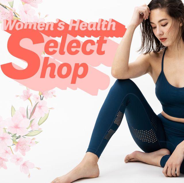 Clothing, Skin, Leg, Abdomen, Thigh, Arm, Sportswear, Waist, Shoulder, Stomach,