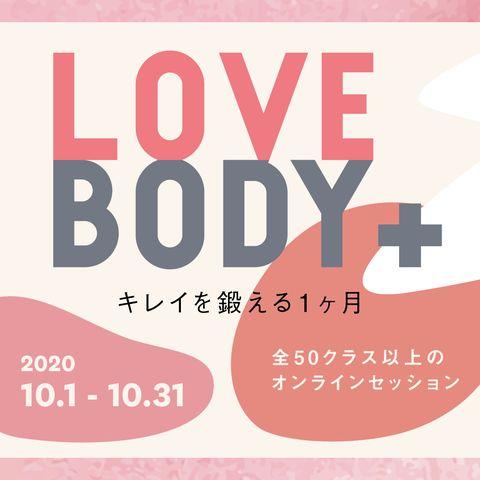 Text, Font, Carmine, Poster, Circle, Peach, Brand, Graphic design, Graphics, Coquelicot,