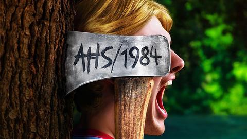 american horror story season 4 online free streaming