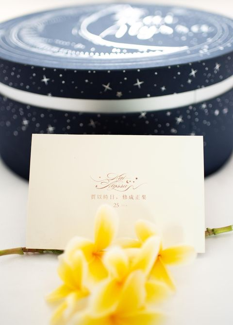 Yellow, Wedding favors, Party favor,