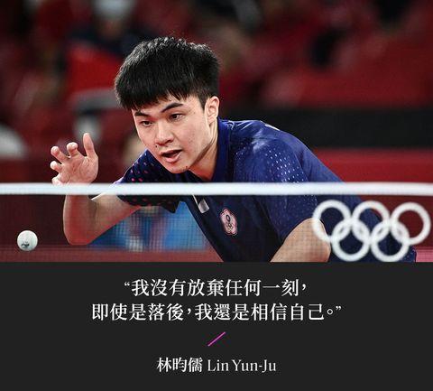林昀儒 2020 東京奧運 桌球銅牌