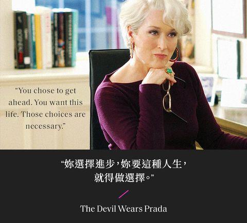 devils wear prada 金句 2021