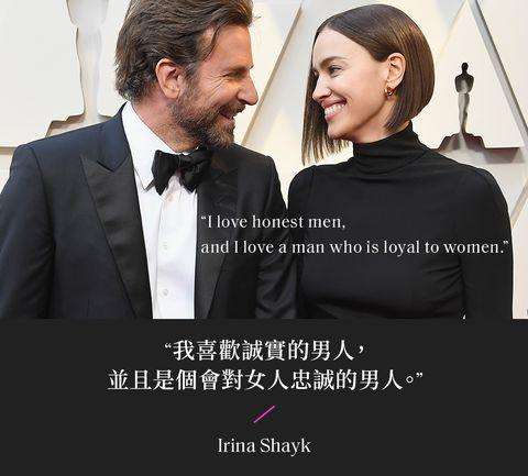 俄羅斯名模 irina shayk 教會女人的愛情智慧