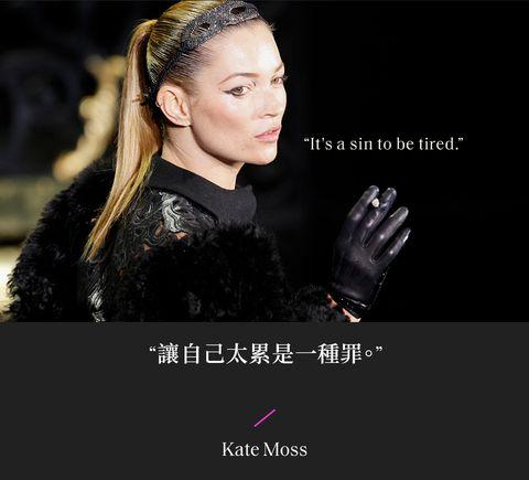 凱特摩絲kate moss 帶皮手套出席活動