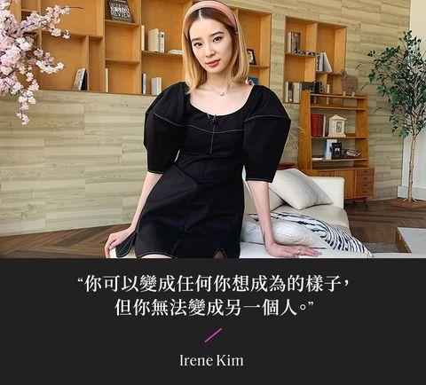 韓國潮模 irene kim 身穿黑洋裝搭配粉色寬帶髮飾