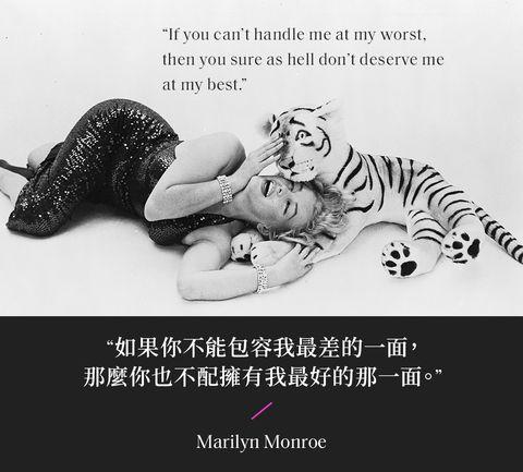 瑪麗蓮夢露marilyn monroe 中英文金句