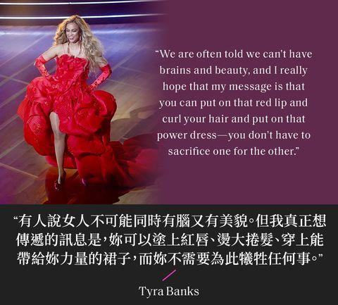 泰拉班克斯 別為了別人委屈自己的人生哲學