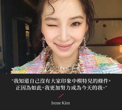 韓國潮模 irene kim 身穿色彩繽紛毛呢外套的自拍照