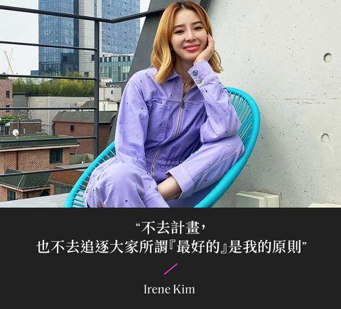 韓國潮模 irene kim 身穿薰衣草紫套裝坐在公寓陽台