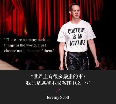 讀金句 jeremy scott 傑瑞米斯科特 創意鬼才堅持自我的人生哲學
