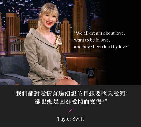 泰勒絲 從熱戀到失戀教會我們的愛情名言