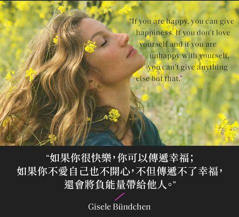 gisele bündchen 吉賽兒邦辰在花叢中仰望拍照